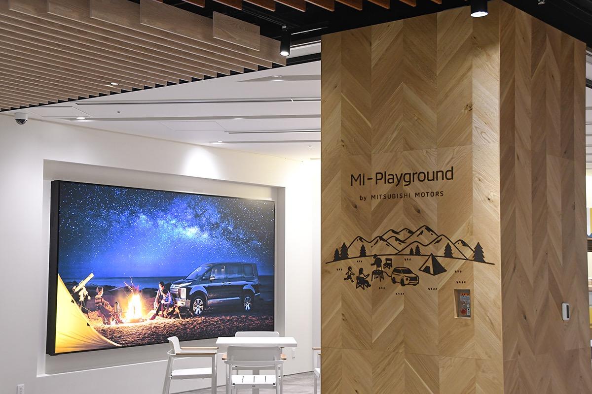 MIPlayground01