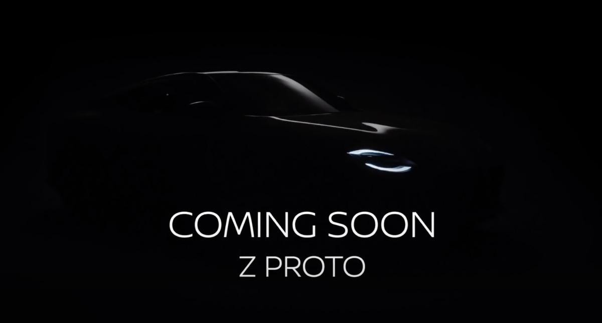 Z_PROTO