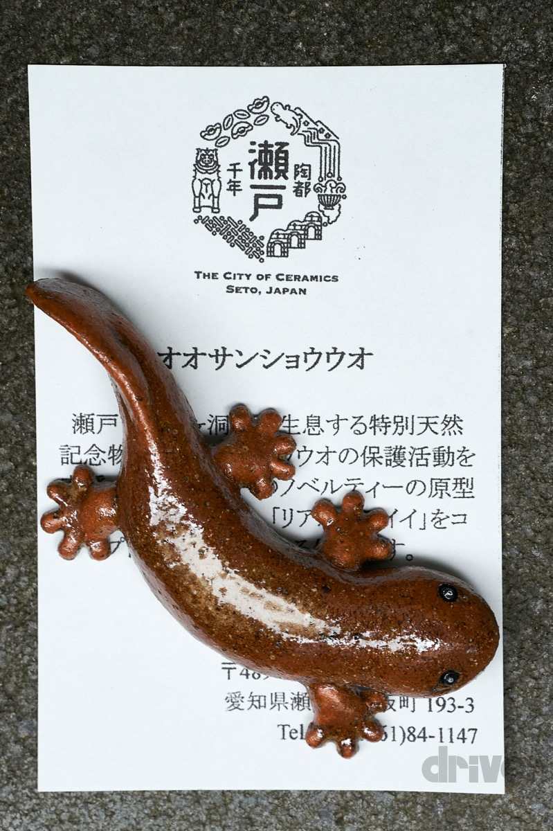 16_ニッポン探訪_Vol9