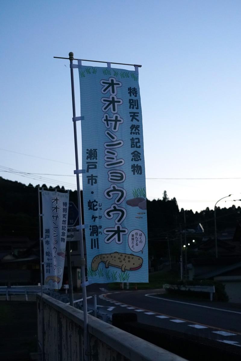 01_ニッポン探訪_Vol9