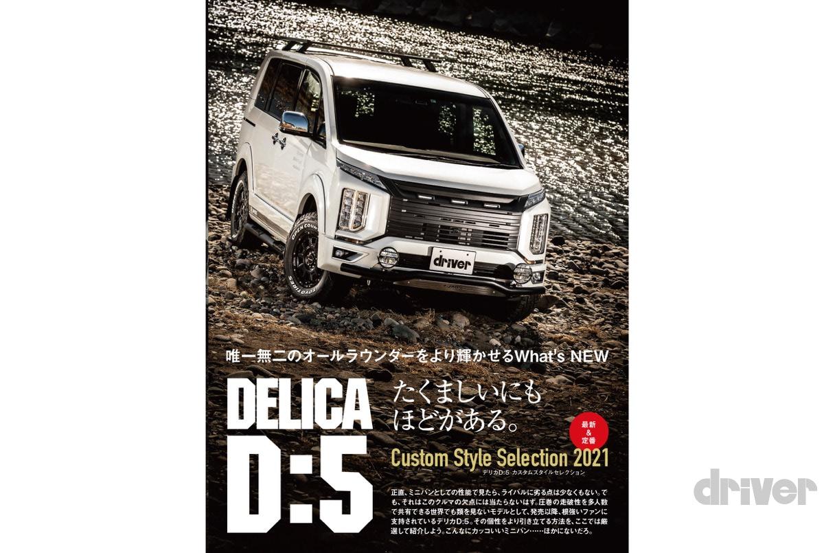 2104_driver