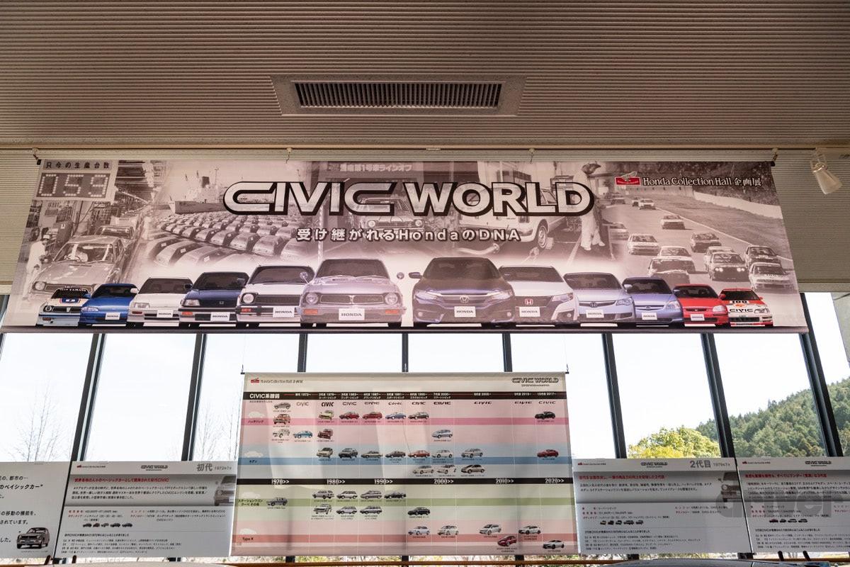CIVIC WORLD