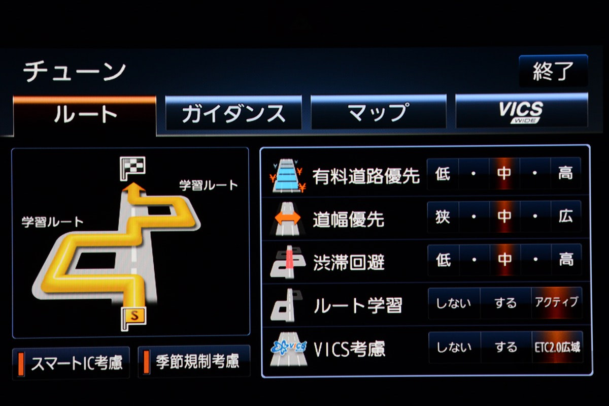 CN-F1X10BLD_2-1